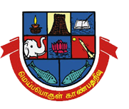Madurai Kamaraj University Academic Centre - MKUAC DDE, Salem