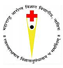 Maharashtra University of Health Sciences - MUHS, Nashik-Maharashtra