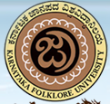 Karnataka Folklore University - KFU, Haveri